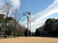 中央時計台モニュメント