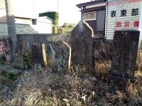 交差点の石造物