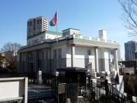 アフガニスタン大使館