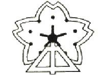 桜山中学校校章