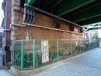 昌平橋ガード