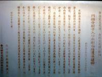 『円福寺厨子入り木彫当麻曼荼羅図』