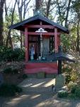 古井戸山の石仏
