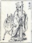 橘守国画の寿老人