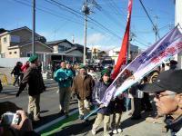 七福神パレード