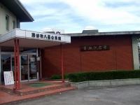 八墓公民館と青淵記念館