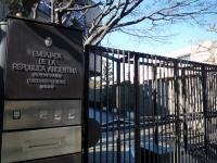 アルゼンチン大使館