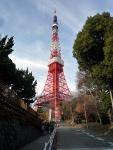 紅葉谷のタワー