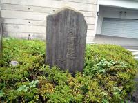 茶屋坂の清水碑