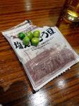 塩エンドウ豆