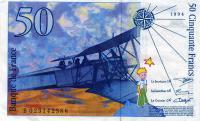 旧50フラン紙幣の裏面