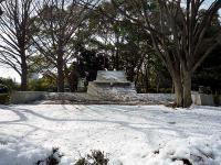 日本航空発始之地記念碑