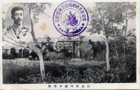 埼玉県立川越中学校