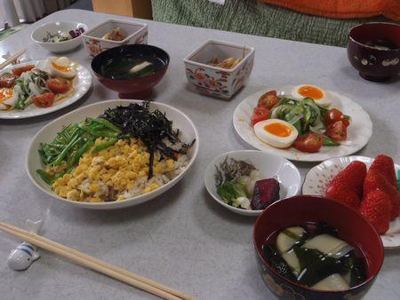 山菜混ぜご飯