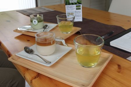 茶畑プリン抹茶