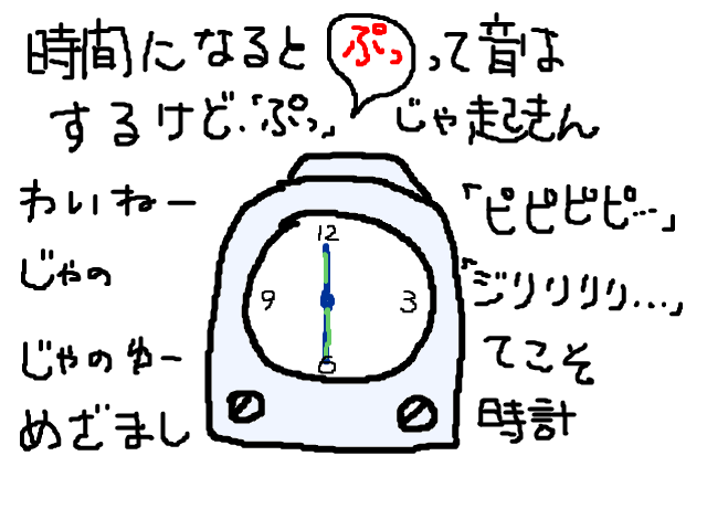 snap_tabutabu0321_20139221473.jpg