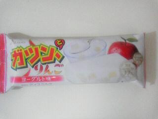 ガツンとリンゴ (1)