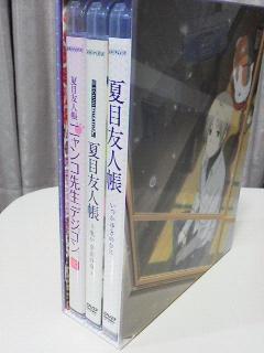 「夏目友人帳」OVA (2)