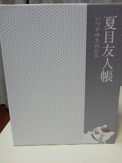 「夏目友人帳」OVA (4)