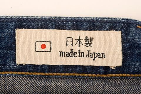denham_japan.jpg
