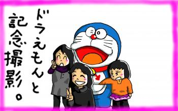3_doraemon_convert_20130224182419.jpg