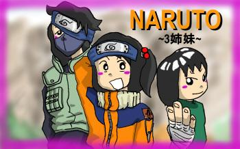 3_naruto_convert_20130310003259.jpg
