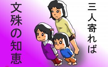 3simai_ritu_convert_20130122204553.jpg