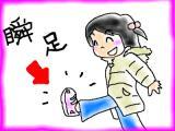 snap_tadanopan_201310201141kai.jpg
