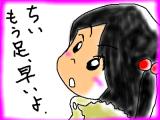 snap_tadanopan_20131020223.jpg