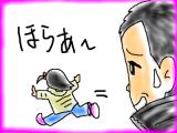 snap_tadanopan_201310204128.jpg