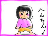 snap_tadanopan_20131119292.jpg