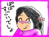 snap_tadanopan_201311211348.jpg