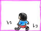 snap_tadanopan_2013112286.jpg