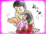 snap_tadanopan_201312192522.jpg