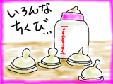 snap_tadanopan_20131321384.jpg