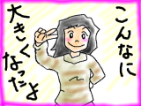 snap_tadanopan_201313221643.jpg