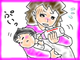 snap_tadanopan_20131322459.jpg