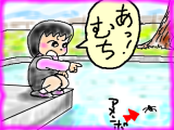 snap_tadanopan_201314232135.jpg