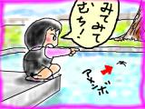 snap_tadanopan_201314233110.jpg