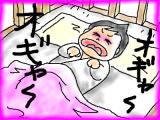snap_tadanopan_201316205437.jpg