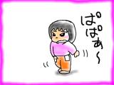 snap_tadanopan_201316213116.jpg