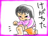 snap_tadanopan_201316215213.jpg