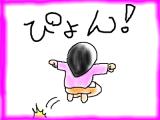 snap_tadanopan_20131622223.jpg