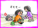 snap_tadanopan_20132002847.jpg