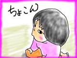 snap_tadanopan_2013201051.jpg