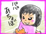 snap_tadanopan_2013201928.jpg