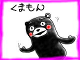 snap_tadanopan_201320195650.jpg