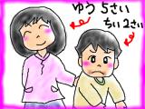 snap_tadanopan_201320233350.jpg