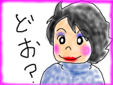 snap_tadanopan_201321224413.jpg