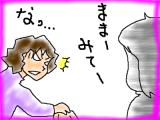 snap_tadanopan_201321224922.jpg
